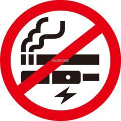 客室内禁煙のご案内